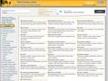 Net Liens :: Net liens - L'annuaire internet