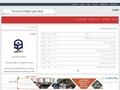 دانشجویان دانشگاه فرهنگیان
