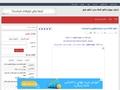 تصویری از صفحه نخست سایت دانلود آهنگ جدید