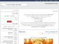 تصویری از صفحه نخست سایت سایت دانلود