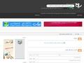 تصویری از صفحه نخست سایت بکس دی ال بازی فیلم نرم افزار