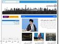 تصویری از صفحه نخست سایت دانلود آهنگ,دانلود اهنگ,اهنگ جديد,آهنگ ج
