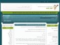 تصویری از صفحه نخست سایت Kidney Disease Hospital