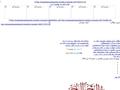 تصویری از صفحه نخست سایت هیئت قمر بنی هاشم زارچ