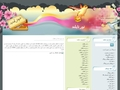 تصویری از صفحه نخست سایت تور تایلند