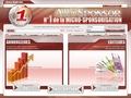 AlloSponsor - régie publicitaire par micro sponsorisation