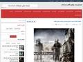 دانلود آهنگ جدید ایرانی: imusic77