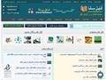 فایل سانا | سیستم همکاری در فروش فایل