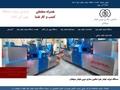 ماشین سازی نوین فیلتر سپاهان