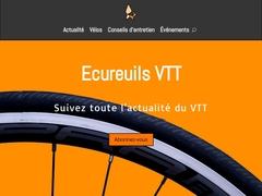 Site : Les Ecureuils VTT