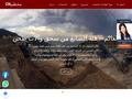 Couserans Cycliste