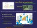 �toile Cycliste Peyrat-23