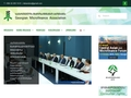 საქართველოს მიკროსაფინანსო ორგანიზაციების განვითარებისა და მხარდაჭერის ასოციაცია