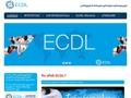 ECDL – კომპიუტერის მართვის ევროპული სერთიფიკატი