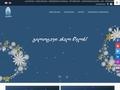 სახელმწიფო სამედიცინო უნივერსიტეტი