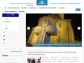 აფხაზეთის ავტონომიური რესპუბლიკის მთავრობა