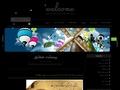 تصویری از صفحه نخست سایت وبسایت شقایق
