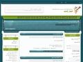 تصویری از صفحه نخست سایت کسب درآمد های اینترنتی