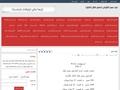 افزایش ممبر فیک کانال تلگرام
