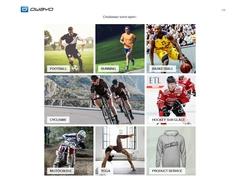 Owayo : Maillots de cyclisme personnalisés