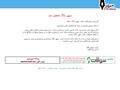 خرید مودم ایرانسل 4g