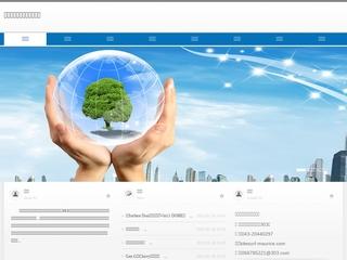 Kitesurf Maurice : séjours pour kitesurfeurs dans les plus beaux lagons