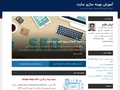آموزش سئو و بهینه سازی وب سایت