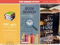 دانلود pdf کتاب