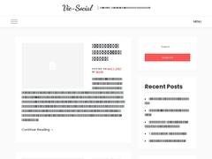 jean christophe turet marrakech - Mannuaire.net