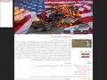 سفارت مجازی ایالات متحده آمریکا