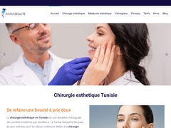 Sejour esthetique all inclusive Tunisie - Mannuaire.net