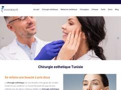 Sejour esthetique all inclusive Tunisie - Mannuaire.net