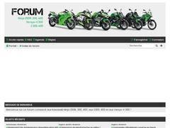 Kawasaki ninja 250 R Le site non officiel