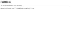 Artisan serrurier Rapide et pas cher Paris 13 - Mannuaire.net