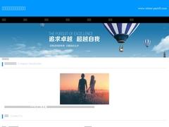 Professionnel vitrier Paris 9 efficace - Mannuaire.net