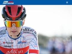 le site de Lyon Sprint Évolution