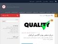 اخبار ايران و جهان