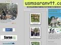 Bienvenue à l'USM Saran VTT