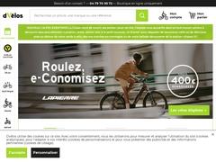 Vélos, vente en ligne accessoires vélo, équipement vélo et équipement du cycliste  - D-Vélos