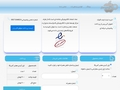 فروش اپل آیدی Apple ID
