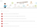 http://www.emdad-mobile.com/directory.htm
