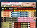 VTT-MAX.COM, le blog de donodyl, du VTT et des fans de Santa Cruz