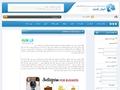 وبلاگ بانی سایت(طراحی سایت+طراحی فروشگاه اینترنتی)
