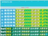 http://www.c-mavue.com/min.html?url=http://www.c-mavue.com&size=160x120