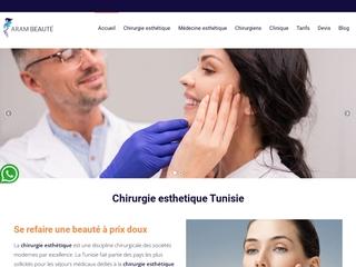 Sejour esthetique all inclusive Tunisie