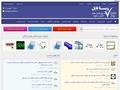 مرجع فایل های دانشجویی-قابلیت سیستم فروش فایل