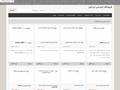 فروشگاه اینترنتی ایرانیان