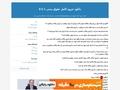 جزوه و اپلیکیشن حقوق مدنی 1 تا 8 کامل