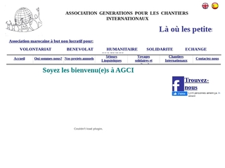Association Générations pour les Chantiers Internationaux (Maroc)