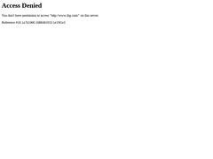 Holiday Inn - Ξενοδοχείο 5 * - Θεσσαλονίκη - Κεντρική Μακεδονία